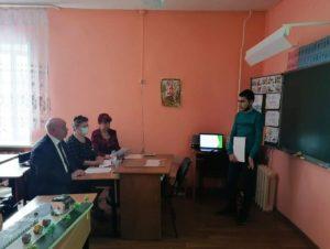 Экологическая конференция школьников