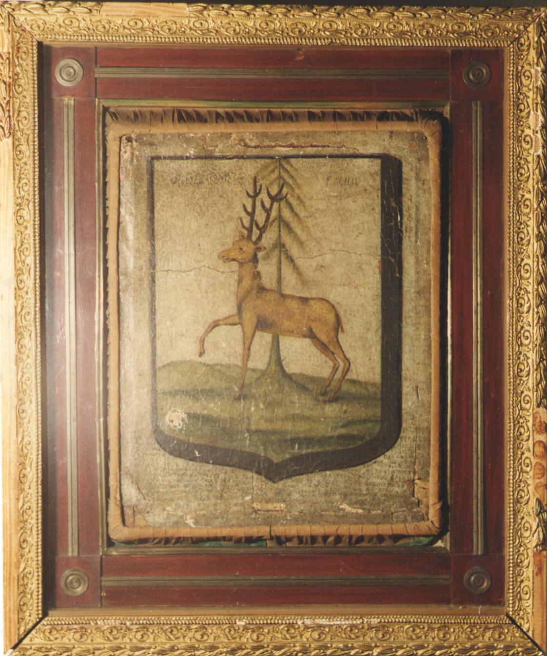 240 лет со дня  утверждения герба города Ельца