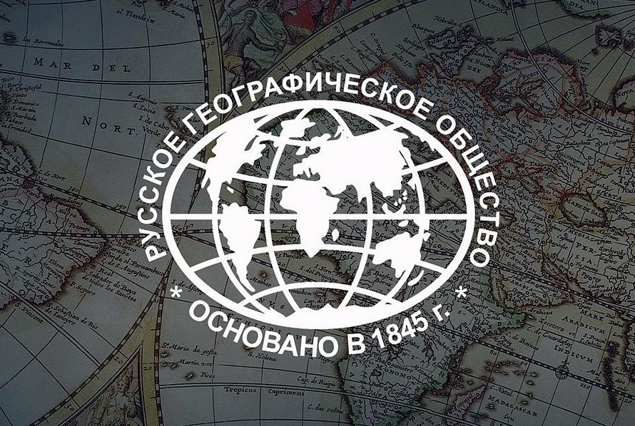 Елец в проекте Русского географического общества