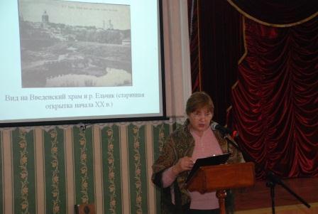 Новая встреча краеведов в православной гимназии в честь Тихона Задонского